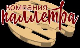 Компания Палетра лого